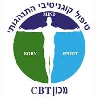 טיפול במכון CBT
